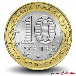RUSSIE - PIECE de 10 Roubles - Série Villes historiques de Russie : Velikiye Luki - 2016