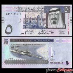 ARABIE SAOUDITE - Billet de 5 Riyals - Terminal de chargement de pétroliers - 2012 P32c