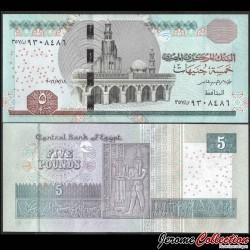 EGYPTE - Billet de 5 Pounds - Horus, Dieu du Nil - 2016 P72c