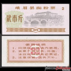 CHINE - Province du Sichuan - Ticket de rationnement / Liangpiao - 2 - 1979 Sichuan