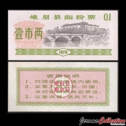 CHINE - Province du Sichuan - Ticket de rationnement / Liangpiao - 0.1 - 1979 Sichuan