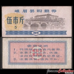 CHINE - Province du Sichuan - Ticket de rationnement / Liangpiao - 5 - 1979 Sichuan