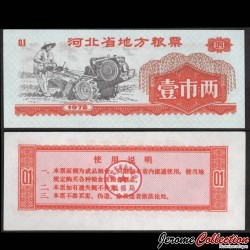 CHINE - Ticket de rationnement / Liangpiao - Province du Hebei - Motoculteur - 1972 Hebei_0.1