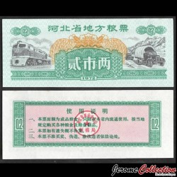 CHINE - Ticket de rationnement / Liangpiao - Province du Hebei - Train / Camion- 1972 Hebei_0.2