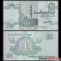 EGYPTE - Billet de 25 Piastres - Mosquée Al-Sayida Aisha - 1982 P54b