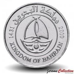 BAHREÏN - PIECE de 50 Fils - Issa ben Salmane - 2010 Km#25.2