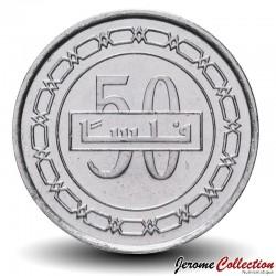 BAHREÏN - PIECE de 50 Fils - Issa ben Salmane - 2010