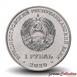TRANSNISTRIE - PIECE de 1 Rouble - 30 Ans de la Transnistrie - 2020
