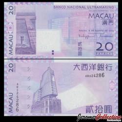 MACAO - Billet de 20 Patacas - Aéroport international de Macao - 08.08.2005 P81a