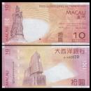 MACAO - Billet de 10 Patacas - Statue A-ma Goddess - 08.08.2010