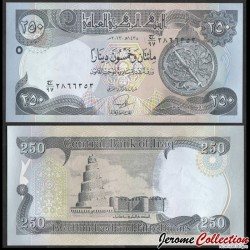 IRAK - Billet de 250 Dinars - Mosquée et du minaret à spirale à Samarra - 2013 P97a