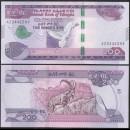 ETHIOPIE - Billet de 200 Birr - Colombe - 2020