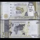 ARABIE SAOUDITE - Billet de 20 Riyals - Sommet du G20 - 2020