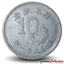 JAPON - PIECE de 10 Sen - Tige de riz - 1946