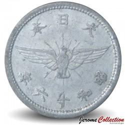 JAPON - PIECE de 5 Sen - Oiseau cerf-volant doré - 1941 Y#60a