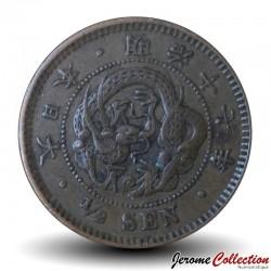 JAPON - PIECE de ½ sen - Empereur Meiji - Dragon - 1884 Y#16.2