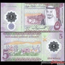 ARABIE SAOUDITE - Billet de 5 Riyals - Polymer - 2020 P43a