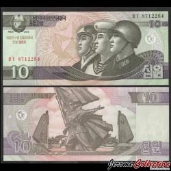 COREE DU NORD - Billet de 100 Won - Soldats - 100 ans de Kim Il-sung - 2012 PCS10a