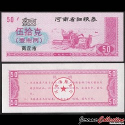 CHINE - Province du Henan - Ville de Shangqiu - Ticket de rationnement - 50 - Moissonneuse - 1991 Shangqiu 50B