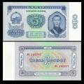 MONGOLIE - Billet de 5 Tögrög - Damdin Sükhbaatar - 1966 P37a
