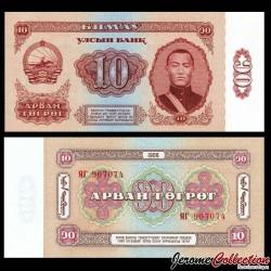 MONGOLIE - Billet de 10 Tögrög - Damdin Sükhbaatar - 1966 P38a