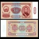 MONGOLIE - Billet de 10 Tögrög - Damdin Sükhbaatar - 1966