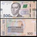 UKRAINE - Billet de 500 Hriven - Grigori Skovoroda - 2018