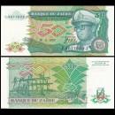 ZAIRE - Billet de 50 Zaïres - Mobutu - 30.6.1988