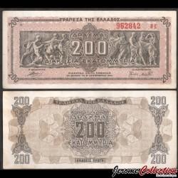 GRECE - Billet de 200.000.000 Drachme - Frise du Parthénon - 1944 P131a