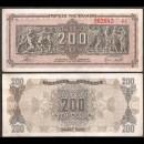 GRECE - Billet de 200.000.000 Drachme - Frise du Parthénon - 1944