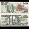 MEXIQUE - BILLET de 2000 Pesos - Justo Sierra - 1983 P82a6