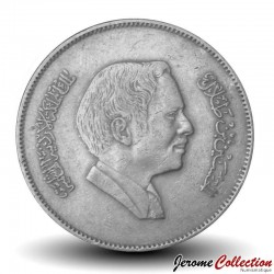 JORDANIE - Pièce de 100 Fils - Roi Hussein - 1981 Km#40