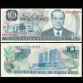 COSTA RICA - Billet de 10 Colones - Rodrigio Facio Brenes - 2.04.1986 P237b.16
