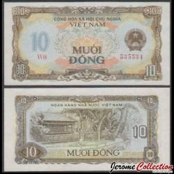 VIETNAM - Billet de 2 Dong - Tour du drapeau - 1985