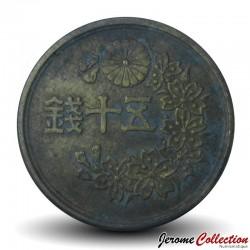 JAPON - PIECE de 50 Sen  - Ere Showa - 1947