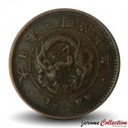 JAPON - PIECE de ½ sen - Empereur Meiji - Dragon - 1877 Y#16.1