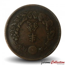 JAPON - PIECE de ½ sen - Empereur Meiji - Dragon - 1877