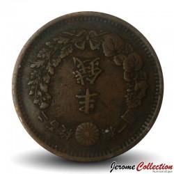 JAPON - PIECE de ½ sen - Empereur Meiji - Dragon - 1883
