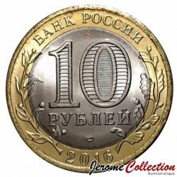 RUSSIE - PIECE de 10 Roubles - Série Fédération de Russie : Oblast d'Irkoutsk - 2016