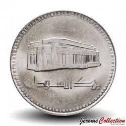 SOUDAN - PIECE de 50 Piastres - Batiment de la banque centrale du soudan - 1989
