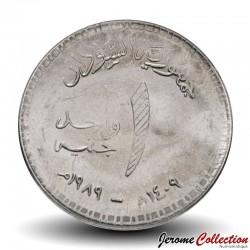 SOUDAN - PIECE de 1 Livre - Batiment de la banque centrale du soudan - 1989