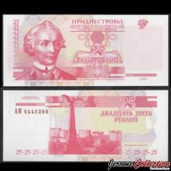 TRANSNISTRIE - Billet de 25 Roubles - Forteresse de Tighina - 2000 P37a