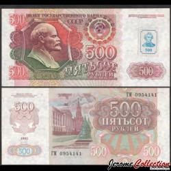 TRANSNISTRIE - Billet de 500 Roubles - Lénine - 1992 P10a