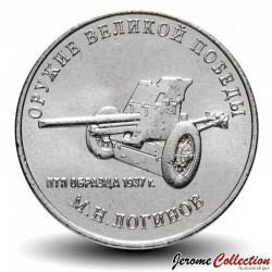 RUSSIE - PIECE de 25 Roubles - Canon anti-char de 45 mm M1937 - 2020 CBR#5015-0049