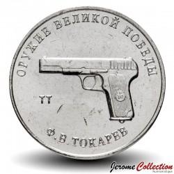 RUSSIE - PIECE de 25 Roubles - Armes de la grande victoire: Le pistolet Tokarev TT 33 - 2020 CBR#5015-0046