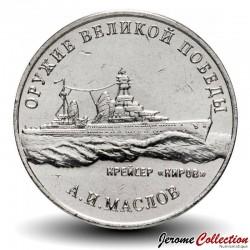 RUSSIE - PIECE de 25 Roubles - Armes de la grande victoire: Le croiseur Kirov - 2020 CBR#5015-0044