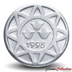 AZERBAÏDJAN - PIECE de 1 Gepik - 1993 Km#1a