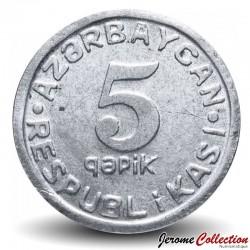 AZERBAÏDJAN - PIECE de 5 Gepik - 1993