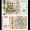 BULGARIE - Billet de 10 Leva - 2020 P117c