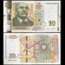 BULGARIE - Billet de 10 Leva - 2020